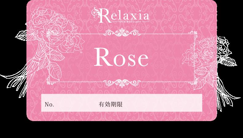 rosecard - プロダクト